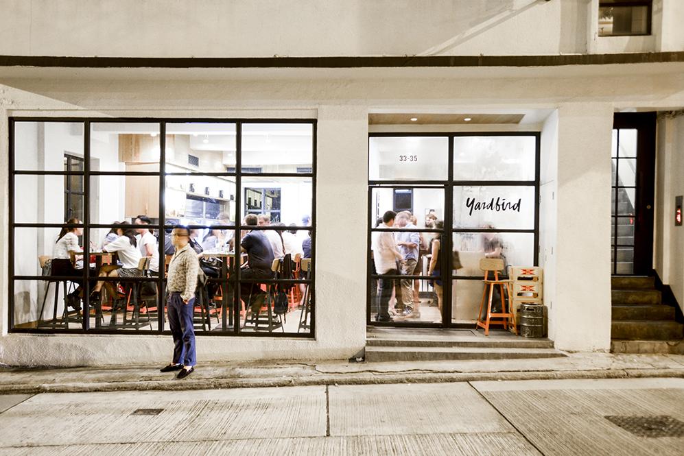 Yardbird - Entrance