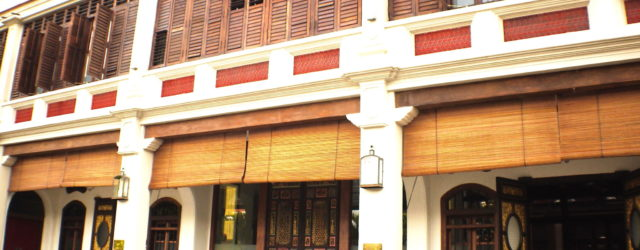 7 Terraces Entrance - Kebaya House - Food For Thought