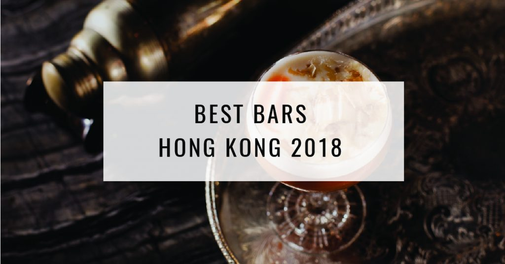 Best Bars HK 2018 Title Cards