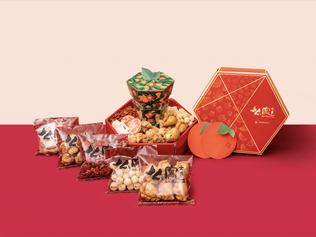 CNY Candy Box created through collaboration between Yiu Fung and Papery | Fortune In Hong Kong Virtual Tour | Food For Thought