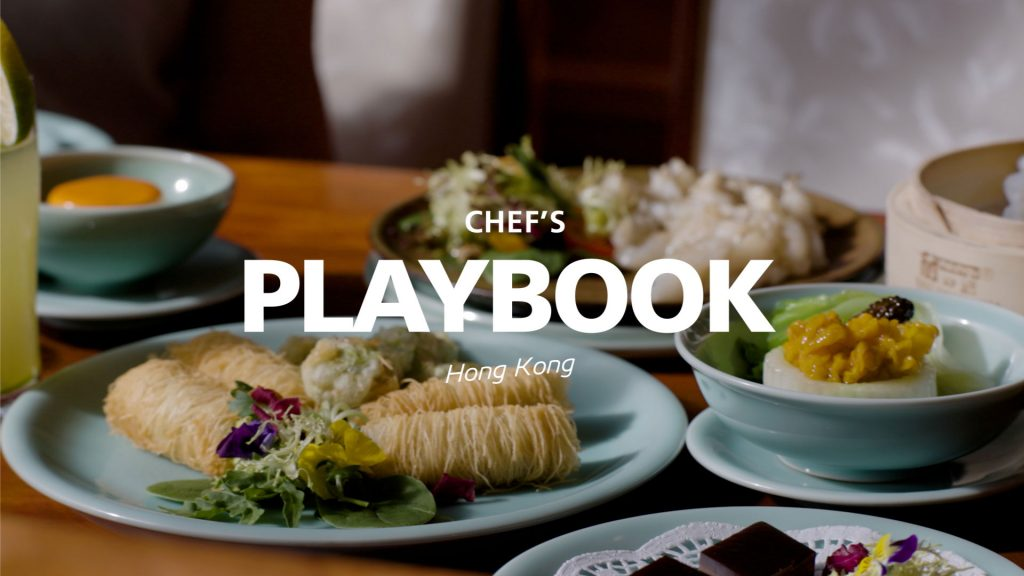 Chef's Playbook | Discover Hong Kong Michelin Stars | Food For Thought