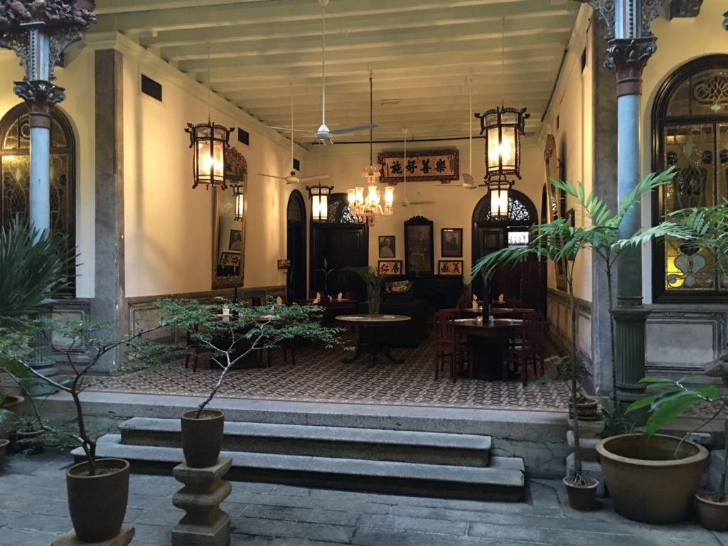 Courtyard Dining | Cheong Fatt Tze | Food For Thought