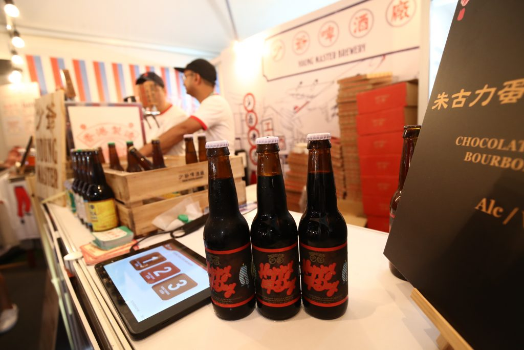 Happy 啤 Day Craft Beer | Hong Kong Wine and Dine Festival 2018 | HKTB | Food For Thought