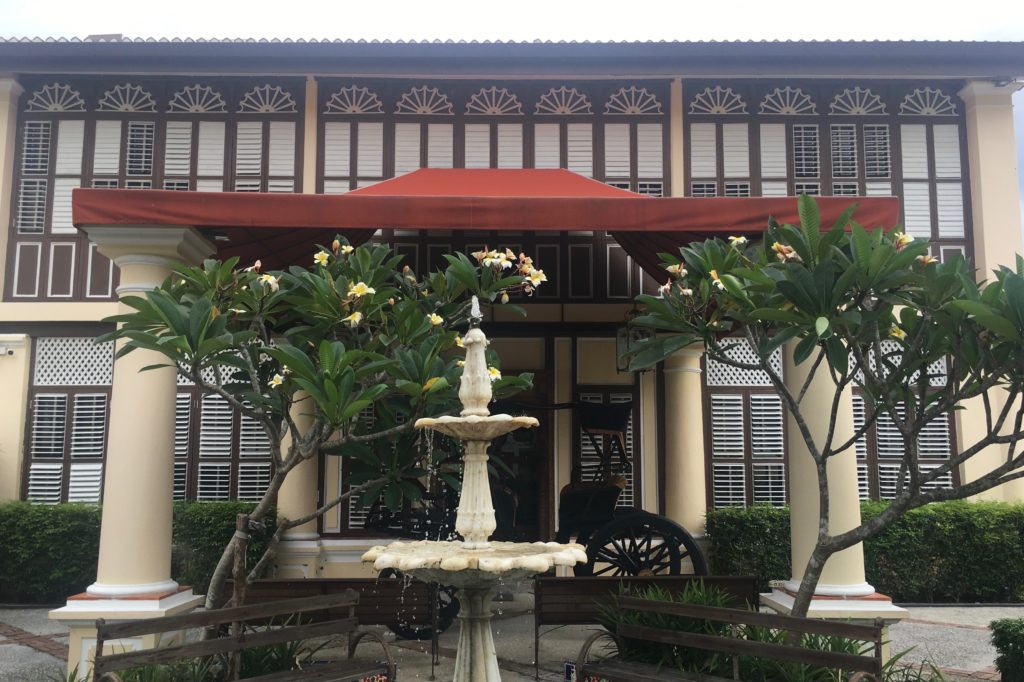 Entrance | Mansion Room | Jawi Peranakan Mansion | Food For Thought