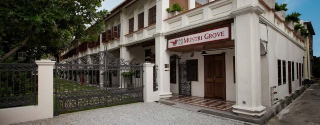 Muntri Grove Hotel 滿德禮園