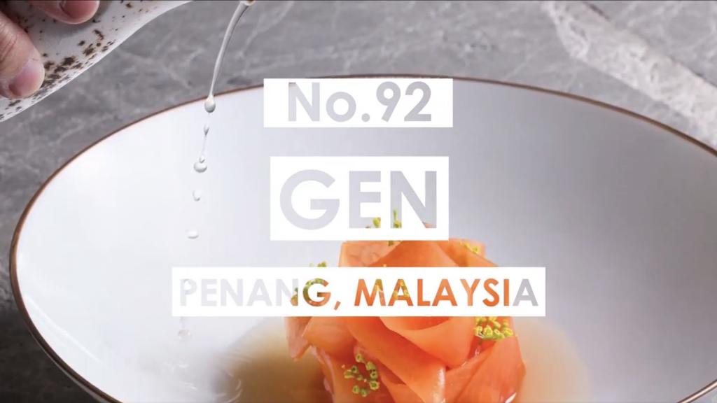 Gen | Asia's 50 Best Restaurants 2021 | Food For Thought