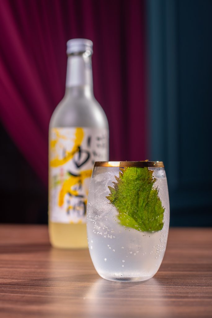 Ginza Spritz | Sakura Den | Food For Thought