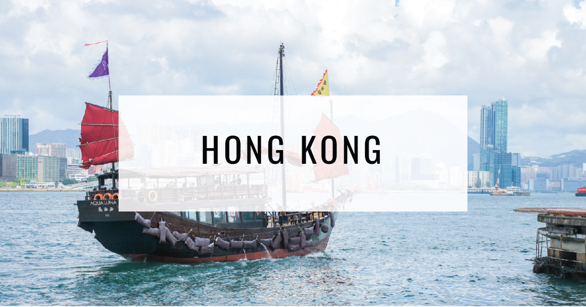 Hong Kong Title Card | Food For Thought