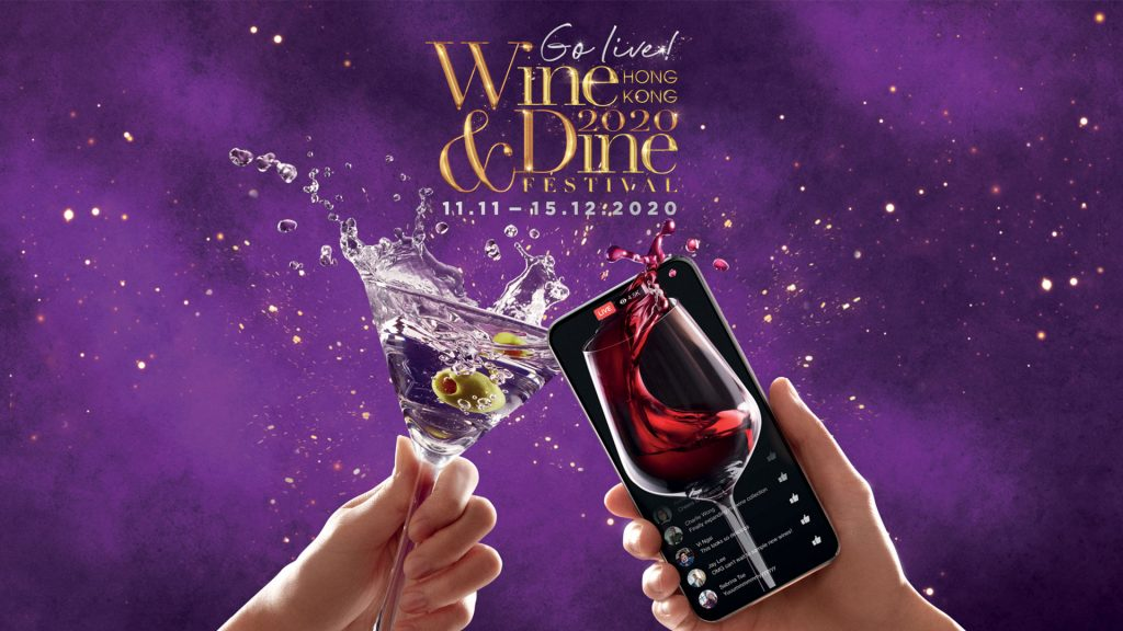 Hong Kong Wine And Dine Festival 2020 | Hong Kong Wine & Dine Festival 2020 | Food For Thought