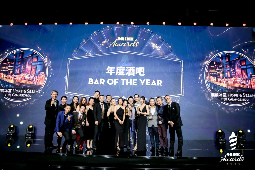 Hope & Sesame | Bar of the Year | Drink Awards 2020 | Food For Thought