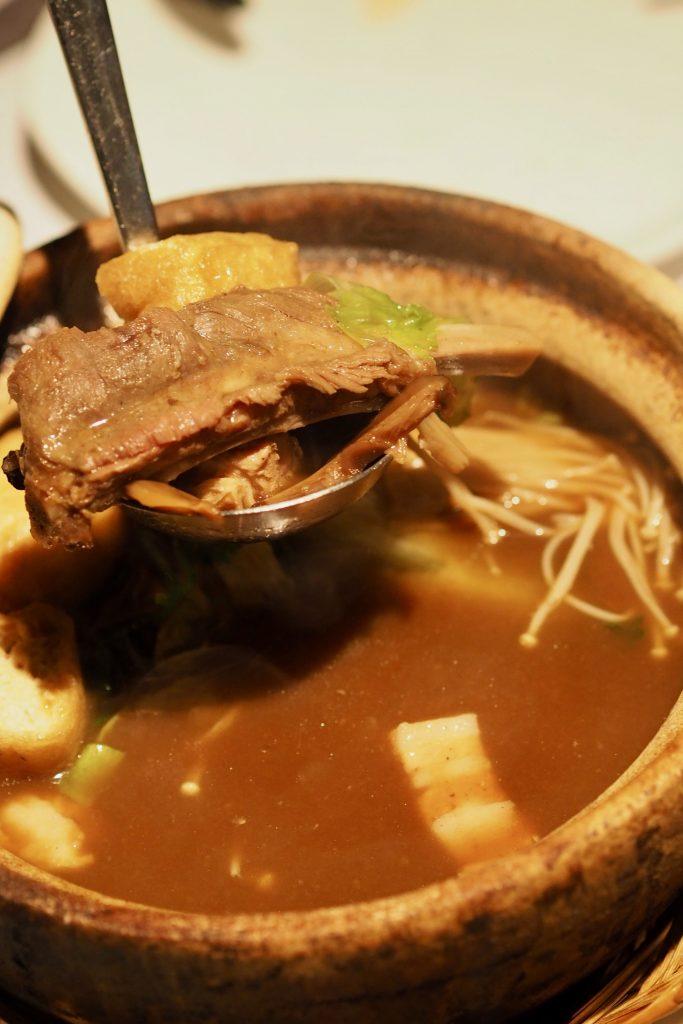 Iberico Ribs Bak Kut Teh | Leonardo's Dining Room & Wine Loft | Food For Thought
