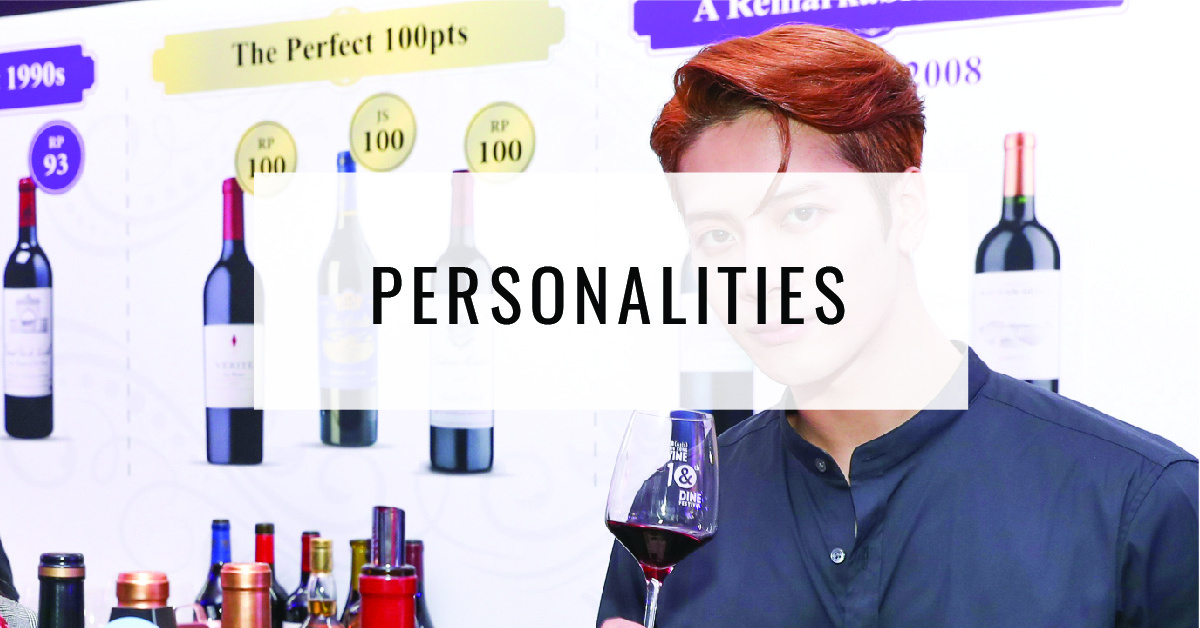 Personalities Title Card | Food For Thought