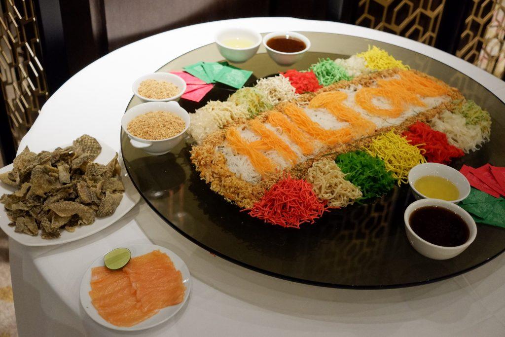 "Prosperity ""Yee Sang"" with Crispy Salmon Skin and Salmon Fish(福星高照齐捞生)特式双文鱼生 | Toh Yuen 桃苑 Chinese New Year 2019 | Hilton PJ | Food For Thought"