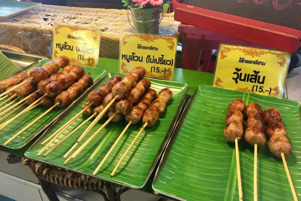 Sai Krok Isan | Isan Sausage Balls | Chiang Mai Street Food | Food For Thought