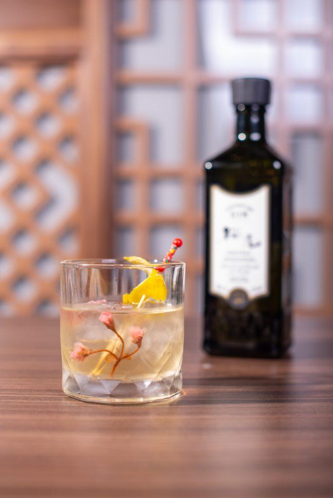 Sakura Negroni | Sakura Den | Food For Thought