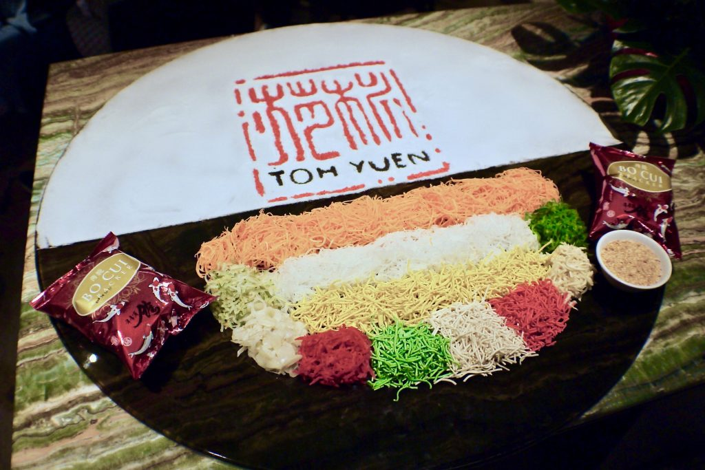 Toh Yuen Yee Sang Signature | Toh Yuen 桃苑 Chinese New Year 2019 | Hilton PJ | Food For Thought