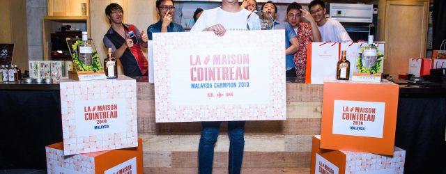Joe Naik Du Hong Winner | La Maison Cointreau Malaysia 2019 | Food For Thought